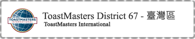 ToastMasters District 67 - ToastMasters International